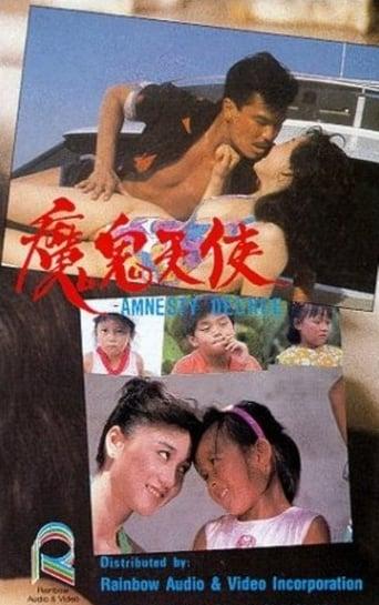 Amnesty Decree Movie Poster
