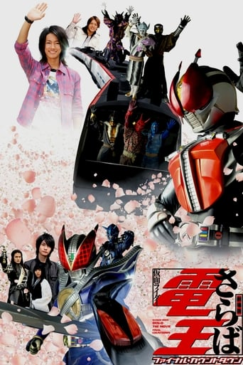 Poster of Farewell Kamen Rider Den-O: Final Countdown