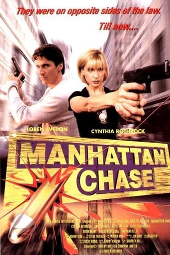 Poster of Manhattan Chase