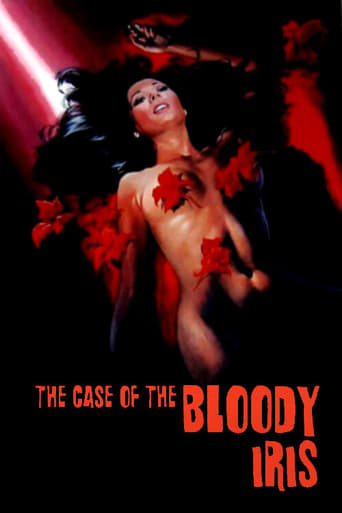 Poster of The Case of the Bloody Iris