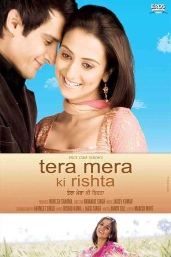 Poster of Tera Mera Ki Rishta