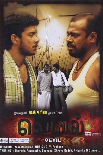 Veyyil Movie Poster