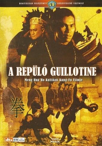 Poster of A repülő guillotine