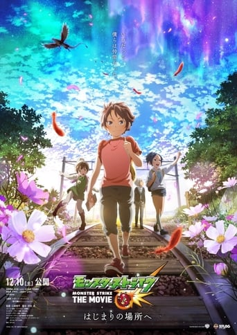 Poster of Monster Strike The Movie: To The Place of Beginnings