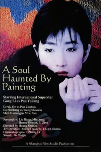 Poster of A Soul Haunted by Painting