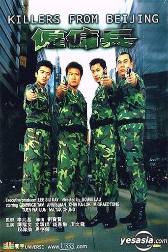 Poster of Killers from Beijing