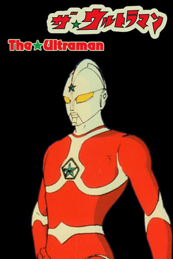 Poster of The☆Ultraman