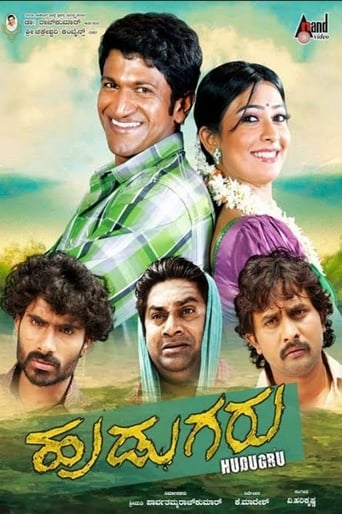 Watch Hudugaru Online Free Putlocker