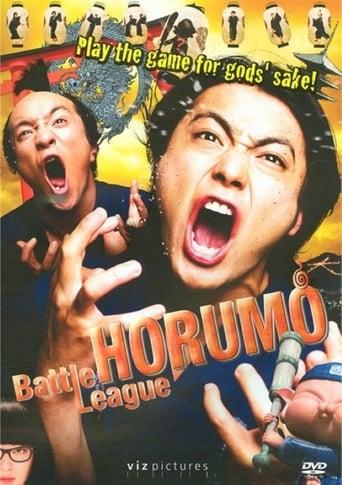 Poster of Kamogawa Horumo: Battle League in Kyoto
