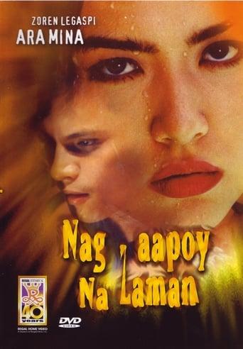 Poster of Nag-aapoy na laman