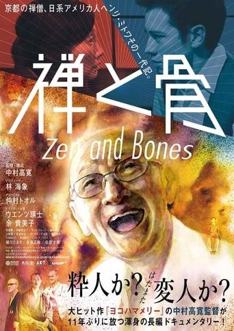 Watch Zen and Bones Online Free Putlocker