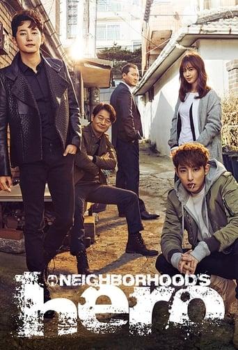 Poster of Neighborhood's Hero