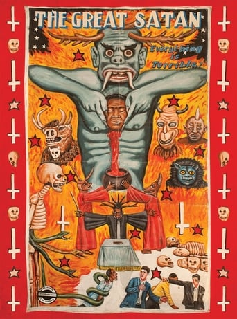Poster of Everything is Terrible! presents: The Great Satan