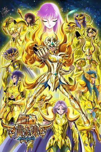 Poster Saint Seiya: Soul of Gold