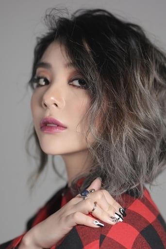 Image of Ailee