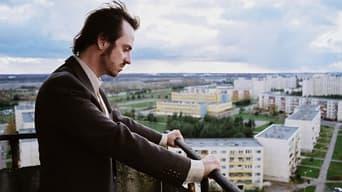 Осінній бал (2007)