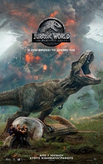Poster of Jurassic World: Το Βασίλειο Έπεσε