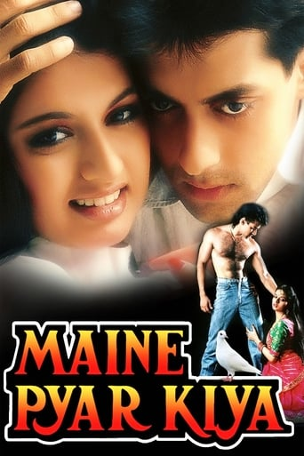 Poster of Maine Pyar Kiya