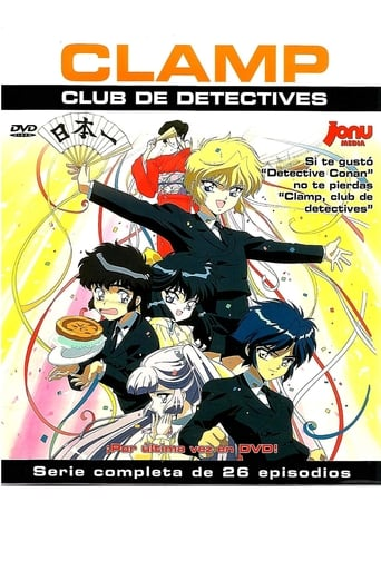 Capitulos de: Clamp: Club de detectives