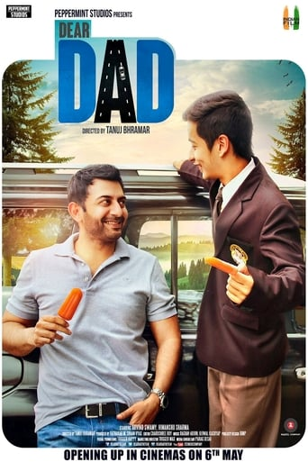 Poster of Dear Dad
