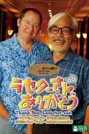 Lasseter-san, Thank You