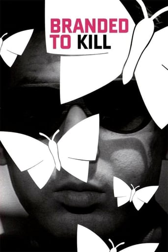 Poster of Branded to Kill