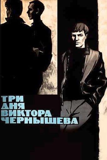 Three Days of Viktor Chernyshov Movie Poster