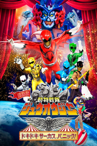 Poster of Doubutsu Sentai Zyuohger the Movie: The Heart Pounding Circus Panic!