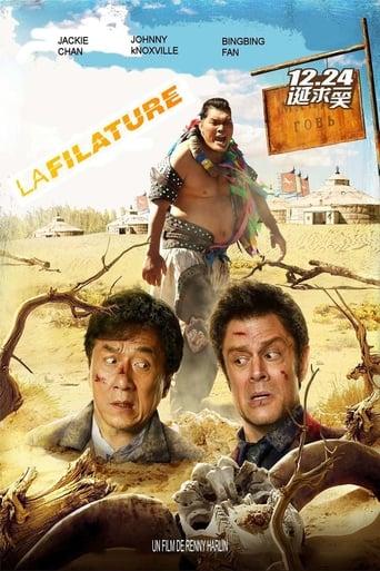 Poster of La Filature