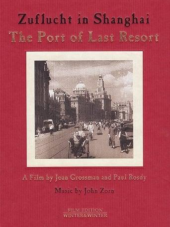 Poster The Port of Last Resort
