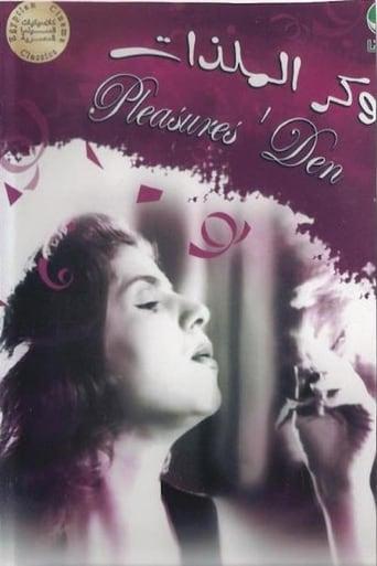 Poster of Pleasure's Den