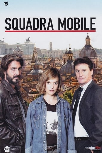Poster of Squadra Mobile