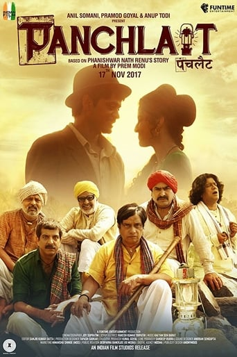 Poster of Panchlait