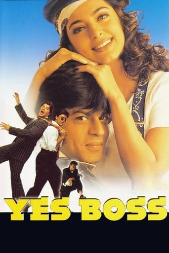 Poster of Yes Boss