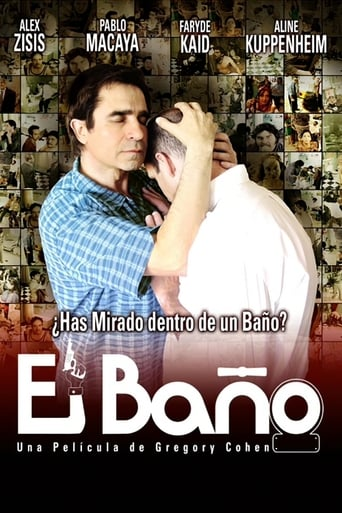 Poster of El baño