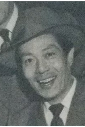 Image of Kyû Sazanka