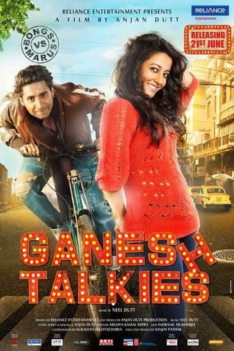 Watch Ganesh Talkies Online Free Putlocker