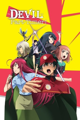 Poster of The Devil Is a Part-Timer!