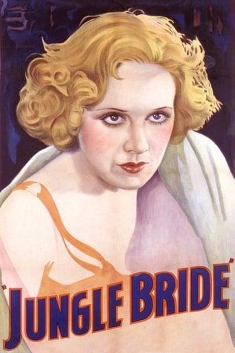 Poster of Jungle Bride