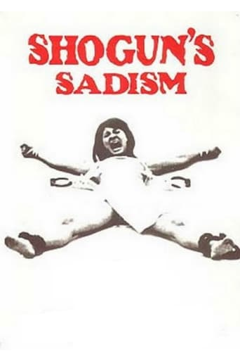 Poster of Shogun's Sadism