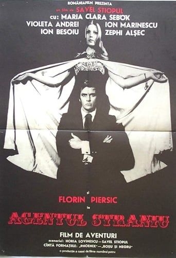 Poster of Agentul straniu