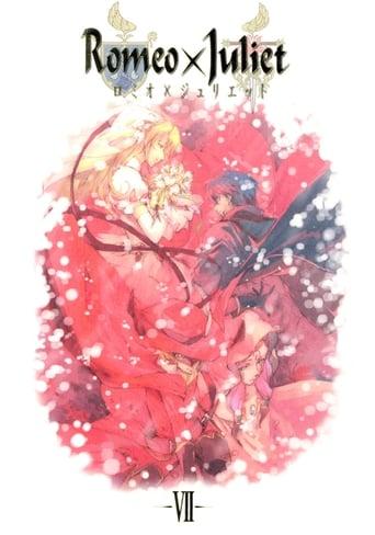 Capitulos de: Romeo × Juliet
