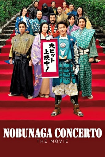 Poster of Nobunaga Concerto: The Movie