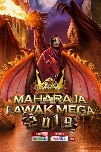 Maharaja Lawak Mega