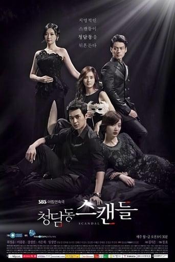 Capitulos de: Cheongdamdong Scandal