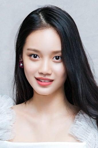 Image of Sun Yihan