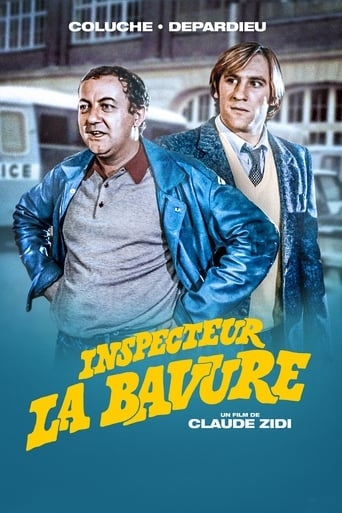 Poster of Inspector Blunder