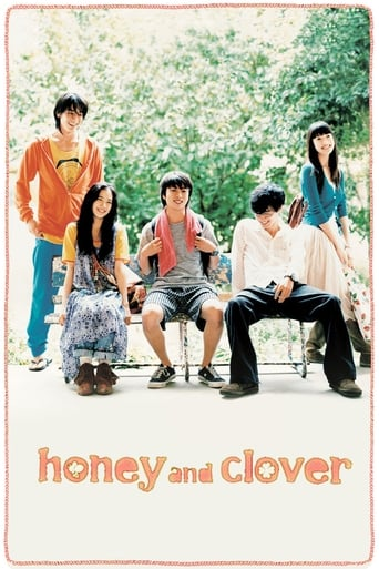 'Honey and Clover (2006)