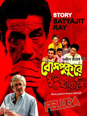 Watch Bosepukure Khunkharapi full movie downlaod openload movies