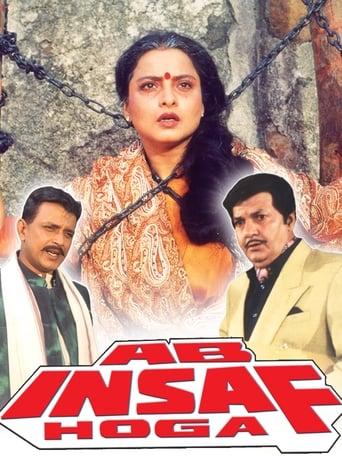 Poster of Ab Insaf Hoga